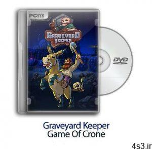 دانلود Graveyard Keeper: Game Of Crone - بازی نگهبان قبرستان: بازی کرون سایت 4s3.ir