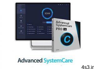 دانلود Advanced SystemCare Pro v14.1.0.206 - نرم افزار بهینه سازی سیستم سایت 4s3.ir