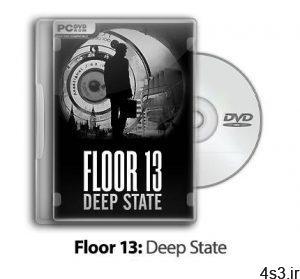 دانلود Floor 13: Deep State - بازی طبقه 13: حالت عمیق سایت 4s3.ir