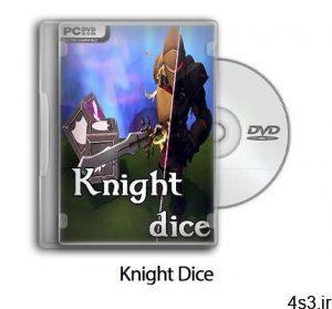 دانلود Knight Dice - بازی تاس شوالیه سایت 4s3.ir
