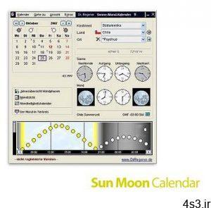 دانلود Sun Moon Calendar v9.8.0.1 - نرم افزار تقویم نجومی براساس موقعیت خورشید و ماه در منطقه زمانی سایت 4s3.ir