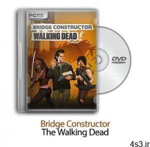 دانلود Bridge Constructor: The Walking Dead - بازی پلسازی: مرده متحرک سایت 4s3.ir