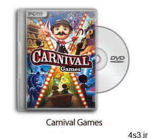 دانلود Carnival Games - بازی کارنیوال گیمز سایت 4s3.ir