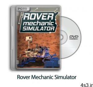 دانلود Rover Mechanic Simulator - بازی شبیهساز تعمیر مریخ نورد سایت 4s3.ir