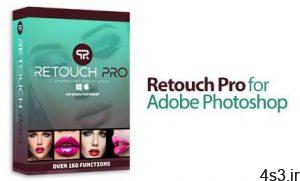 دانلود Retouch Pro for Adobe Photoshop v1.0.0 - پنل روتوش فتوشاپ سایت 4s3.ir