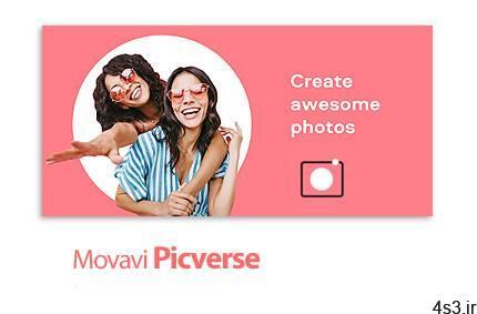 دانلود Movavi Picverse v1.0.0 x64 - نرم افزار ویرایش عکس سایت 4s3.ir