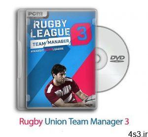 دانلود Rugby Union Team Manager 3 - بازی مدیریت تیم راگبی 3 سایت 4s3.ir