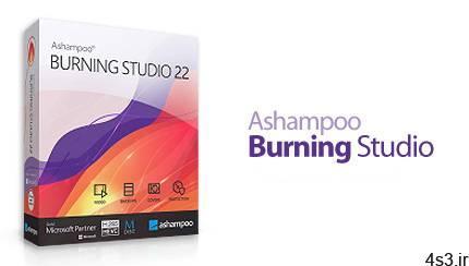 دانلود Ashampoo Burning Studio v22.0.0 – نرم افزار همه منظوره ی ایجاد و کپی دیسک