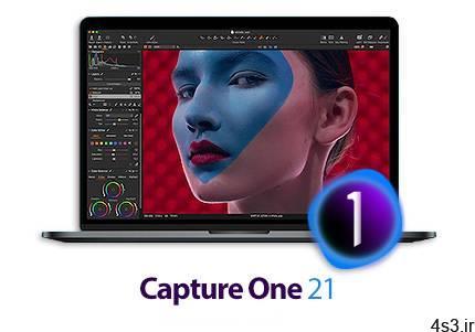 دانلود Capture One 21 Pro v14.0.0.156 x64 - نرم افزار ویرایش حرفه ای عکس های دیجیتال سایت 4s3.ir
