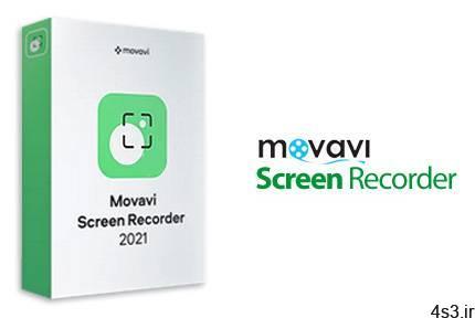دانلود Movavi Screen Recorder v21.1.0 - نرم افزار ضبط فعالیت های در حال اجرا بر روی صفحه نمایش سایت 4s3.ir