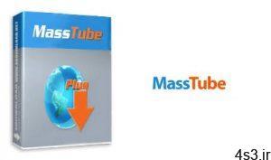 دانلود MassTube Plus v14.0.1.403 - نرم افزار دانلود فیلم از یوتیوب سایت 4s3.ir