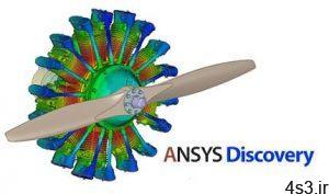 دانلود ANSYS Discovery Ultimate 2021 R1 x64 - نرم افزار پیشرفته شبیهسازی مهندسی به صورت زنده و تعاملی سایت 4s3.ir