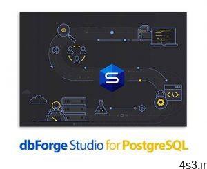 دانلود dbForge Studio for PostgreSQL v2.3.237 - نرم افزار جامع توسعه و مدیریت دیتابیس های پستگرس کیوال سایت 4s3.ir