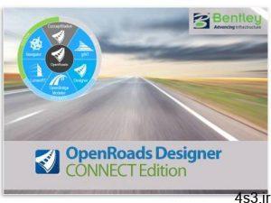 دانلود Bentley OpenRoads Designer CONNECT Edition 2020 Release 3 Update 9 Build 10.09.00.91 x64 - نرم افزار طراحی و مدلسازی پروژههای جادهای سایت 4s3.ir