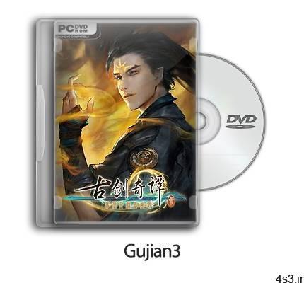 دانلود Gujian3 - بازی گوجیان 3 سایت 4s3.ir