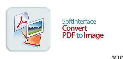 دانلود SoftInterface Convert PDF to Image v14.10 - نرم افزار تبدیل پی دی اف به عکس سایت 4s3.ir