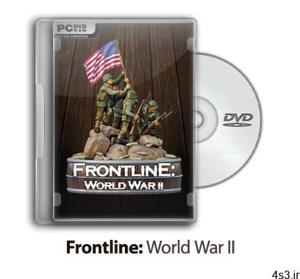 دانلود Frontline: World War II - بازی خط مقدم: جنگ جهانی 2 سایت 4s3.ir