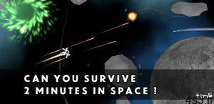 """دانلود A 2 Minutes in Space 1.8.1 – بازی تفننی """"به مدت ۲ دقیقه در فضا"""" اندروید + مود سایت 4s3.ir"""