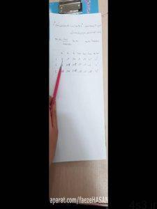 تمرین شماره ۲ محاسبات عددی سایت 4s3.ir