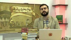 معرفی کتاب ارداویرافنامه (کتاب معاد زرتشتیان) سایت 4s3.ir