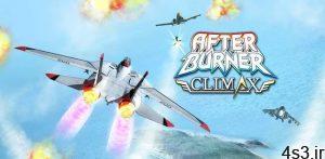 """دانلود After Burner Climax 0.0.6 – بازی کلاسیک و آرکید خاطره انگیز """"افتر برنر: اوج"""" اندروید + مود + دیتا سایت 4s3.ir"""