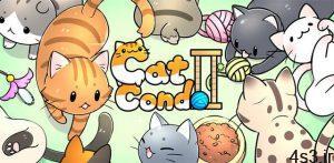 """دانلود Cat Condo 2 2.1 – بازی تفننی """"گالری گربه ها 2"""" اندروید + مود سایت 4s3.ir"""