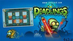 دانلود Deadlings 1.0.4 – بازی اکشن و آرکید ددلینگز اندروید + دیتا سایت 4s3.ir
