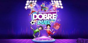 """دانلود Dobre Duel 1.4 – بازی آرکید سرگرم کننده """"دوئل دوبره ها"""" اندروید + مود سایت 4s3.ir"""
