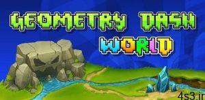 دانلود Geometry Dash World 1.04 – بازی آرکید مکعب کوچولو اندروید + مود سایت 4s3.ir