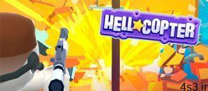 """دانلود HellCopter 1.6.3 – بازی آرکید فوق العاده زیبا و بسیار جذاب """"هلیکوپتر جهنمی"""" اندروید + مود سایت 4s3.ir"""