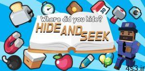 دانلود Hide.io 30.0.6 – بازی ساده، اعتیاداور و محبوب قایم موشک اندروید + مود سایت 4s3.ir