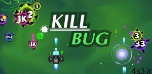 """دانلود Kill Bug – Infinity Shooting 1.1.6 – بازی آرکید """"کشتار ویروس ها"""" اندروید + مود سایت 4s3.ir"""
