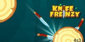 دانلود Knife Frenzy 1.1.121 – بازی آرکید چالش پرتاب چاقو اندروید + مود سایت 4s3.ir