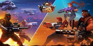 دانلود Metal Squad 2.3.1 – بازی اکشن سرباز آهنی اندروید + مود سایت 4s3.ir