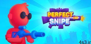 """دانلود Perfect Snipe 1.4.2 – بازی اکشن-آرکید بسیار جذاب """"تک تیراندازی بی نقص"""" اندروید + مود سایت 4s3.ir"""