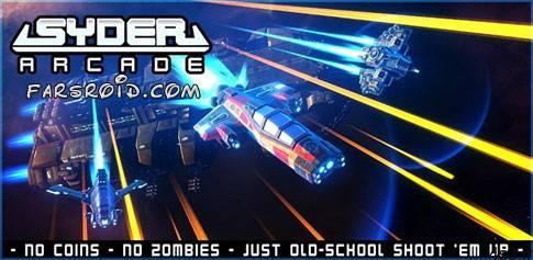 Syder Arcade HD 1.2 – بازی نبرد فرازمینی اندروید سایت 4s3.ir
