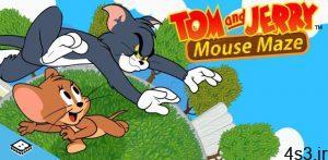 """دانلود Tom & Jerry: Mouse Maze FREE 1.0.38 – بازی آرکید """"تام و جری: سوراخ موش"""" اندروید + مود سایت 4s3.ir"""