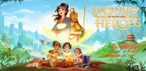 """دانلود Unsung Heroes – The Golden Mask 1.10.44 – بازی تفننی-ماجرایی """"قهرمانان ناخوانده"""" اندروید + مود سایت 4s3.ir"""