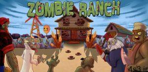 """دانلود Zombie Ranch 3.0.4 – بازی آرکید بسیار جذاب """"مزرعه زامبی ها"""" اندروید + مود سایت 4s3.ir"""